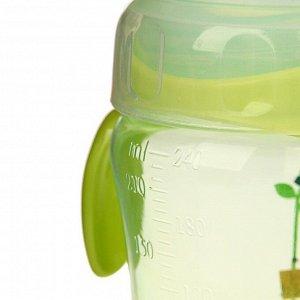 Поильник детский с мягким носиком, 240 мл, от 5 мес., цвет зелёный