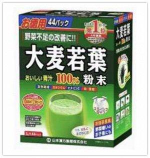 Зелёный сок аодзиру из молодых побегов ячменя (44 пакетика)