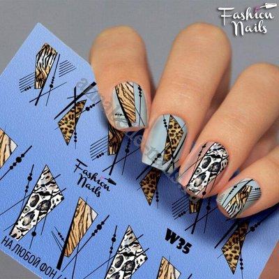 Гель-лаки, аксессуары для маникюра — Дизайн для ногтей_трафареты, наклейки — Дизайн ногтей