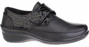 Дерби Health Shoes 2424-LF92077B