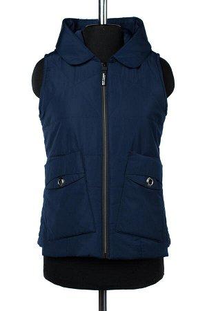 04-2258 Куртка демисезонная (синтепон 100) Плащевка синий