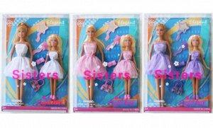 W Кукла пластмасовая 8126