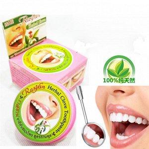 Зубная паста Rasayan Herbal Clove