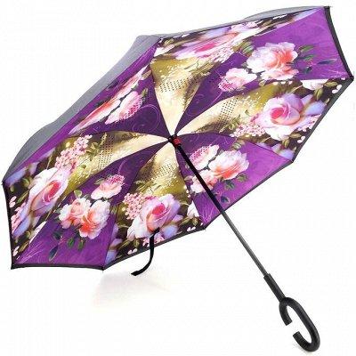 ☔Зонты и Дождевики для всей семьи В наличии☔ — Зонты-перевёртыши. Очень красивые — Зонты и дождевики