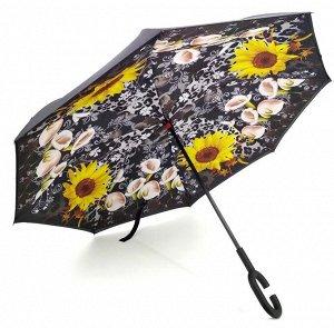 Зонт - перевертыш