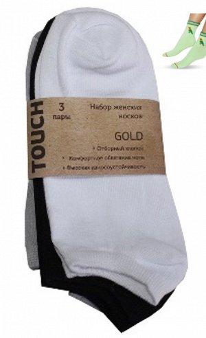 Набор из 3 пар женских носков с ультракоротким паголенком размер23-25