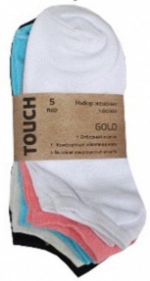Набор из 5 пар женских носков с ультракоротким паголенком размер 23-25