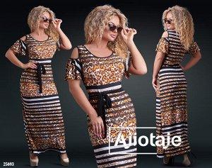 Платье - 25693