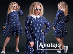 Платье - 25696