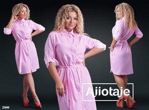 Платье - 25698