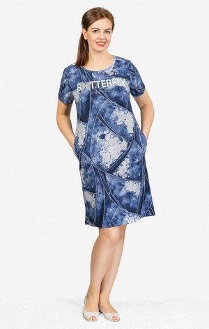 """Платье с карманами, принт, """"Batterfly"""" (620-1)"""