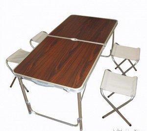 Стол походный складной 4 стула