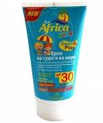 Крем SPF 30 для защиты от солнца на суше и на море (для чувствительной кожи) 150мл