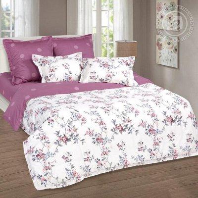 Сладкий сон с Арт*постелькой — Арт Элегант Мако - сатин — Постельное белье