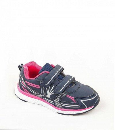 Всегда нужно)) Одежда, обувь, мыло, косметика по низкой цене — Обувь детская