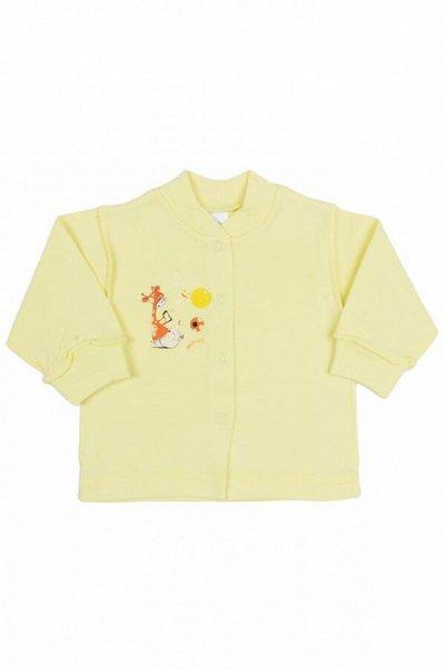 MoDno. Лучшая подборка одежды для всей семьи 👍 — Одежда для новорожденных — Для новорожденных