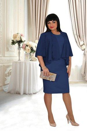 Синий Примечание: замеры длин соответствуют размеру 52. Длина платья: 105 см. Длина накидки: 63 см. Длина рукава платья: нет. Длина рукава накидки: 40 см. Подкладка платья: нет. Подкладка накидки: нет