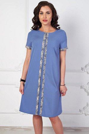 Платье Камилла П740-11