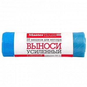 Мешки для мусора с завязками 30л, 25шт 60315