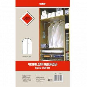 Чехол для одежды 65х130см, ПЕВА  53344
