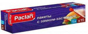 PACLAN Многофункциональные пакеты с застежкой zip-lock 1л, 15шт., 22х18см