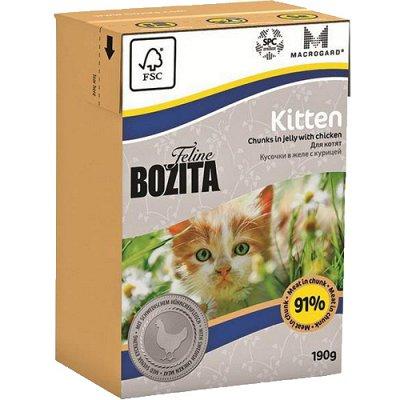 (2040) Все необходимое для любимых питомцев. Акция! — Корма Bozita, MonAmi, Schesir влажные для кошек — Корма