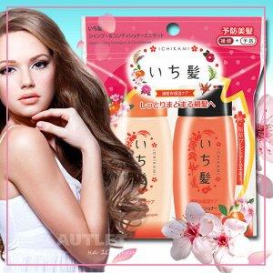 Шампунь + бальзам-ополаскиватель интенсивно увлажняющий для поврежденных волос с маслом абрикоса