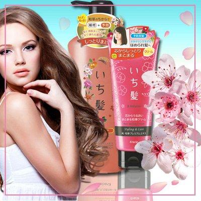 Любимая Япония, Корея, Тайланд.!Ликвидация!Акции Осени! — ICHIKAMI  Шампуни и бальзамы для роскошных волос.  — Шампуни