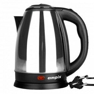 Чайник электрический Ampix AMP-1335, металл, 1.8 л, 1500 Вт, серебристый