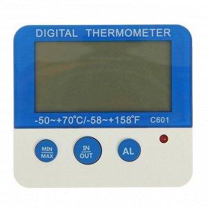 Термометр LTR-13. электронный. выносной датчик 90 см. белый