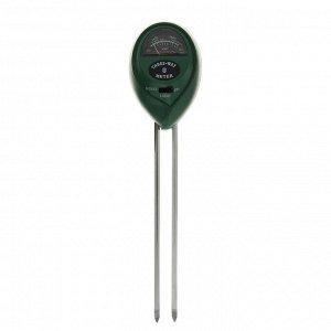 Прибор для измерения LuazON. влажность/pH/кислотность/освещенность почвы. зеленый