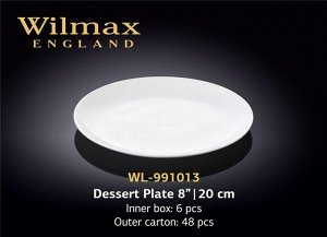 "WILMAX ""Rolled Rim"" Тарелка десертная 20см WL-991013"
