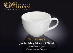 WILMAX Кружка джамбо 420мл WL-993038/A