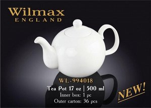WILMAX 2.Чайник заварочный 500мл, в п.у. WL-994018 1C