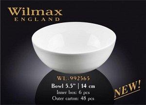 """WILMAX """"Round"""" Салатник 14см 600мл WL-992565"""