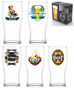 """Набор бокалов для пива """"Beer"""" 2шт. 500мл, 5в. п.у. 304/2-Д"""