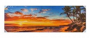 """Декор. изобр. """"Закат на пляже"""" 45х140х1,8см XCС185781 ВЭД"""