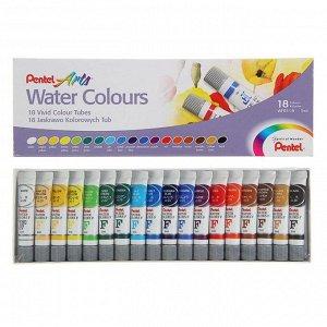 Акварель художественная набор в тубе 18 цветов по 5мл Pentel Water Colours