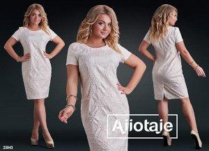 Платье - 25843
