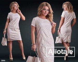Платье - 25844