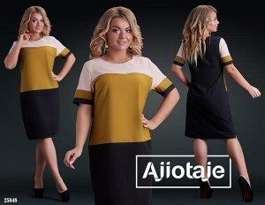 Платье - 25848