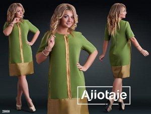 Платье - 25858