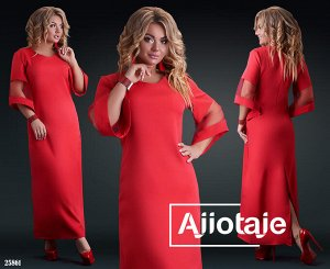 Платье - 25861