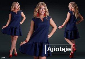 Платье - 25866