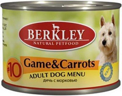 (2040) Все необходимое для любимых питомцев. Акция! — Корма Grandorf, Berkley, Molina влажные для собак — Корма