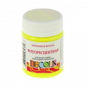 Краска акриловая Decola, 50 мл, лимонная, Fluo, флуоресцентная