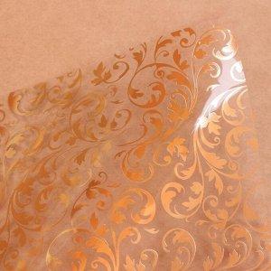 Ацетатный лист с фольгированием «Роскошь», 20 ? 20 см