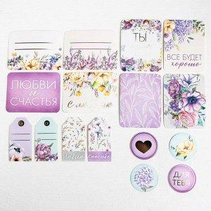 Карточки для скрапбукинга с высечками «Цветочная галерея», 11 ? 16 см
