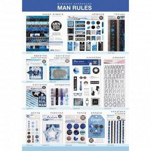 Набор бумаги для скрапбукинга с фольгированием Man rules, 12 листов, 30.5 ? 30.5 см
