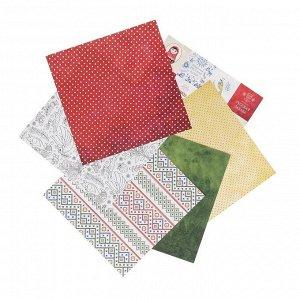 "Набор бумаги для скрапбукинга (8 листов) ""Красна девица"" 20х20 см, 190 гр/м2"